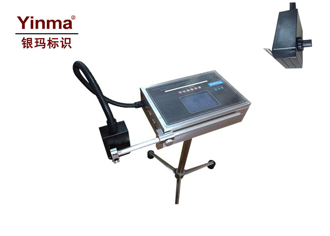 High Definition Large Character Inkjet Printer 1 - 35mm Character Height For Metal